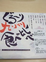 2006_09200191