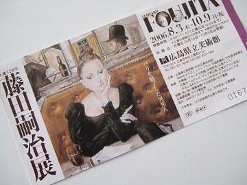 2006_09300279