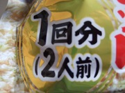 2006_10220205