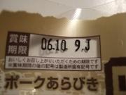 2007_01150230