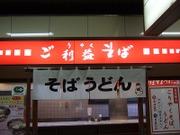 2007_01300348