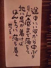 2007_02280265