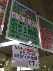 2007_03240462