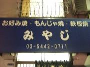 2007_04210432