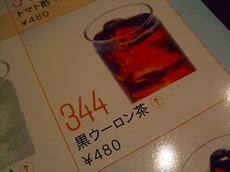 Dscf2844