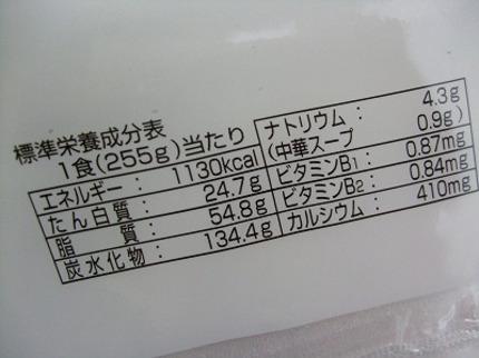 Dscf9096