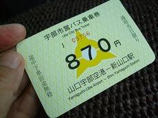Dscf9704
