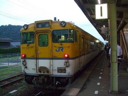 Dscf9777