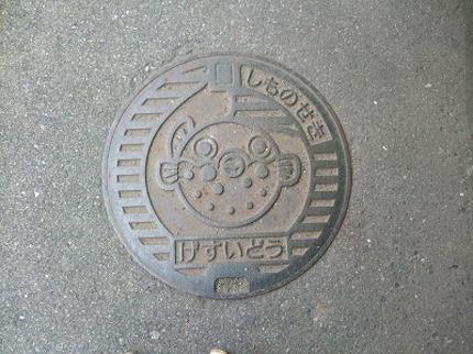 Dscf9939