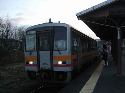 Dscf3470