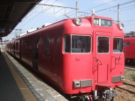 Dscf9071