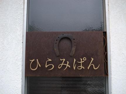 R0011072