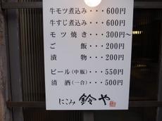 R0011420_2