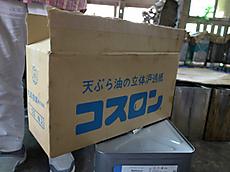 R0013026