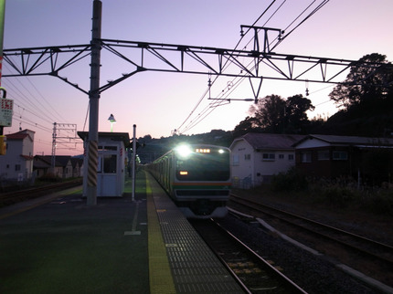 R0014204