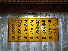 R0014220