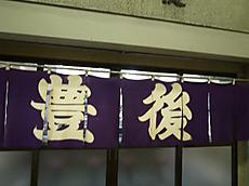 R0014325