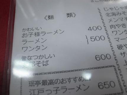 R0014377