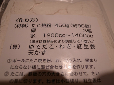 R0021060