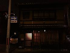 20131117_215454