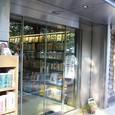 こんな本屋さんもあるのね。。